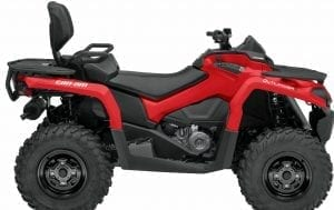 Can-Am Outlander MAX 450 (2019 м.г.)