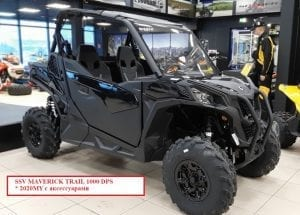 Can-Am Maverick Trail 1000 DPS (2020 м.г.)