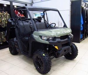 Can-Am Traxter MAX HD8 DPS (2020 м.г.)