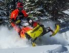 Великие люди индустрии Ski-Doo