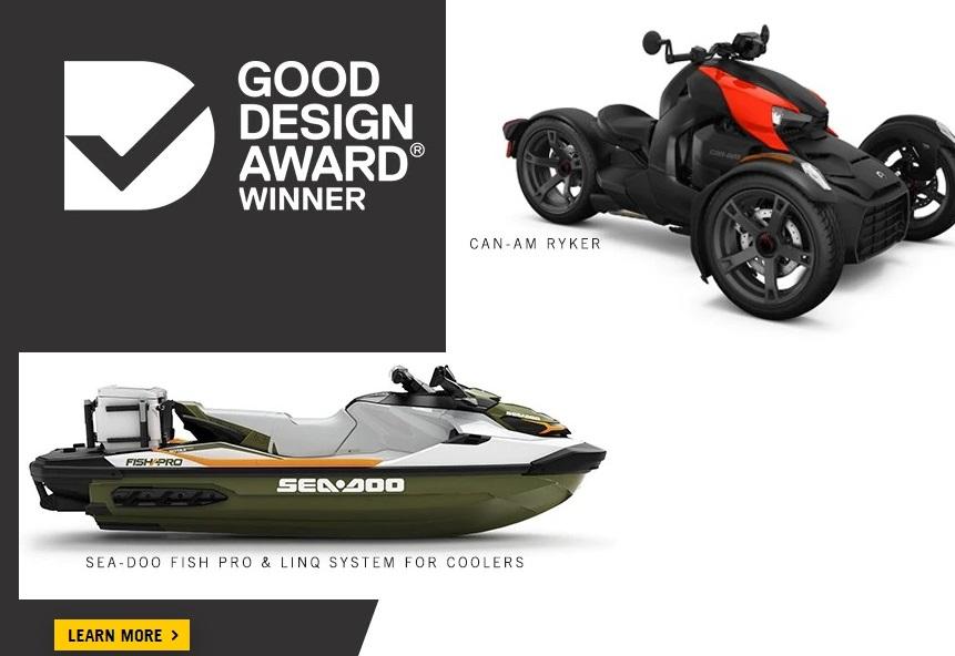 "BRP получила три награды от ""Good Design Australia award"""