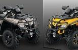 В продаже квадроциклы 2012 модельного  года