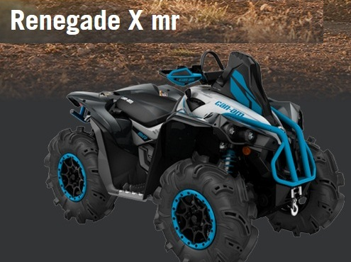 Новая комплектация CAN-AM RENEGADE X-Mr