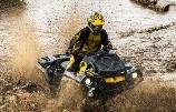 Can-Am Outlander 650 X-MR новинка сезона 2013 от BRP