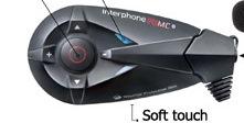 Новая серия мотогарнитур для сезона 2014 - Interphone F MC
