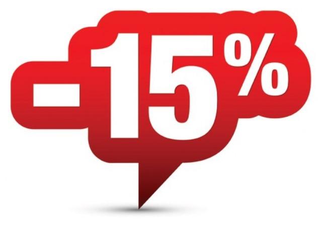 Специальные цены  до 20 декабря при покупке квадроциклов BRP!