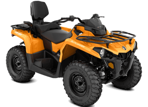 BRP Can-Am Outlander MAX DPS 570 (2020 м.г.)