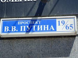 По Грузии на Spyder с Bombardier CLUB. Май2015