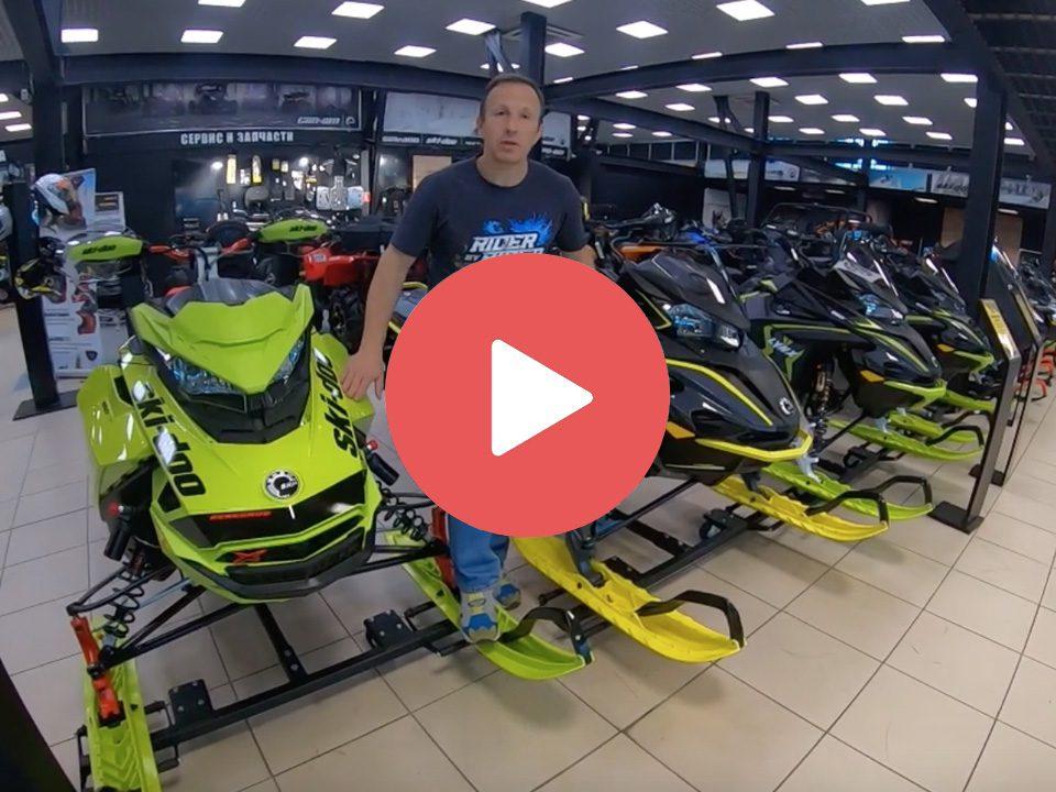 Видео обзор спортивных снегоходов Ski-Doo Renegade XRS и Lynx Xtrim RE 850