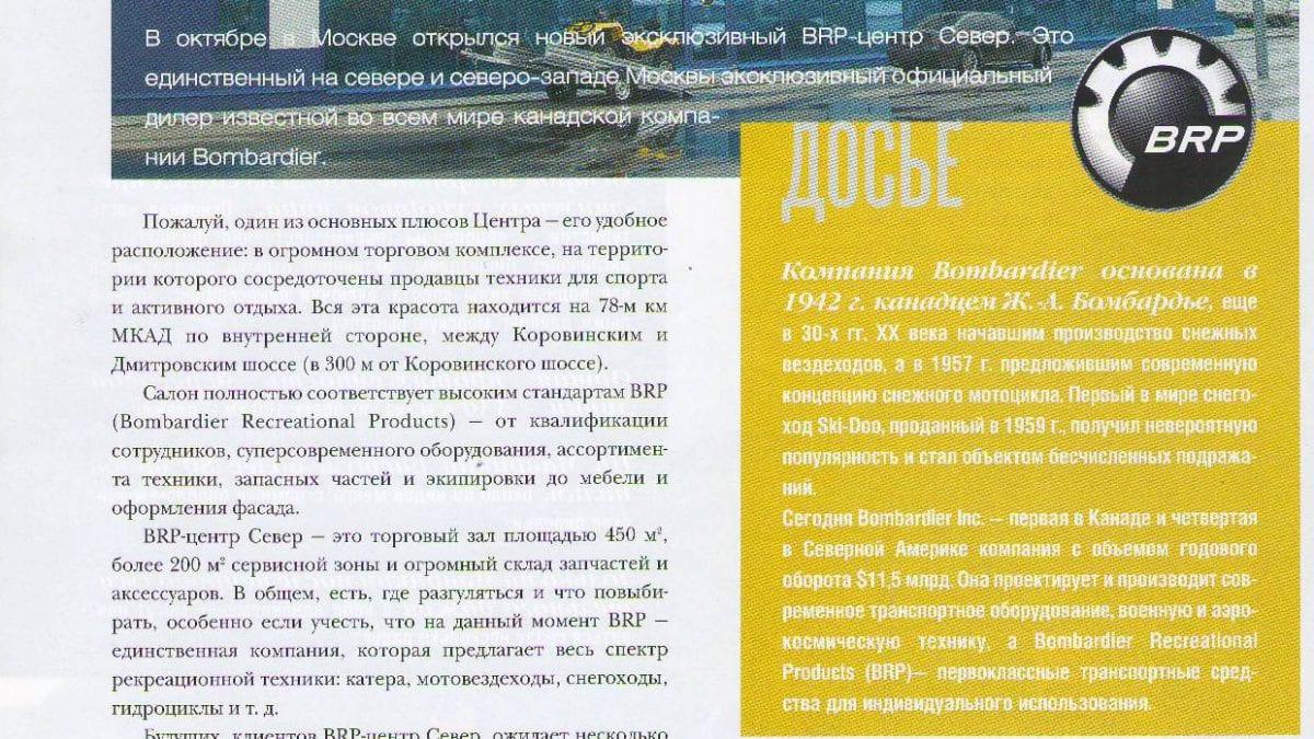 """""""Основной инстинкт"""" № 11, ноябрь 2009"""