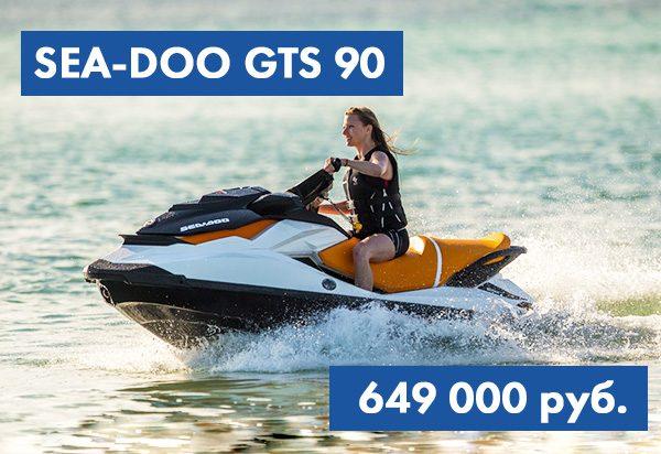 Sea-Doo GTS 90 (2017) за 649 000 ₽!