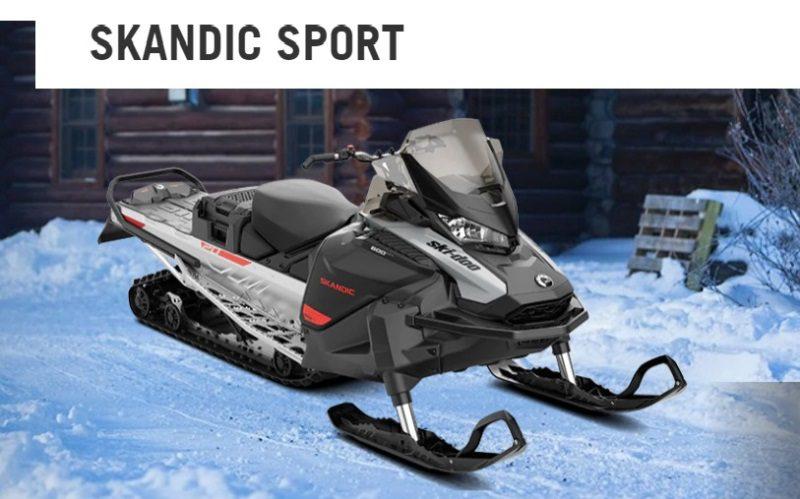Новинки снегоходов Ski-Doo 2021 года от BRP