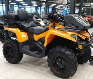 BRP Can-Am Outlander 570 MAX DPS SE (2020 м.г.)