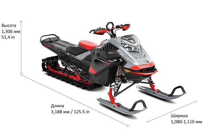 """Ski-Doo Summit 850 Е-ТЕС TURBO 154"""" 2021"""