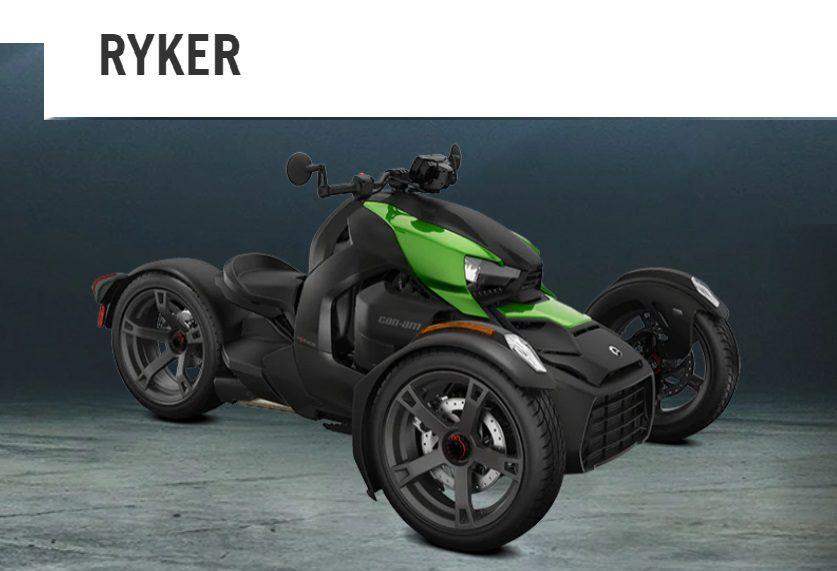 Такие разные Can-Am RYKER. Встречаем 2020 год