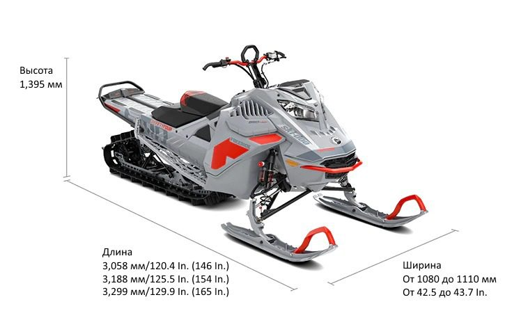 "Ski-Doo Freeride 850 E-Tec Turbo 154"" *2021"
