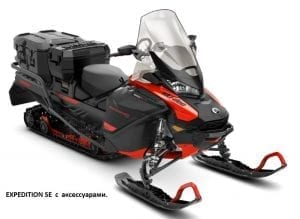 EXPEDITION SE 900 ACE Turbo ES Studded track VIP 2021