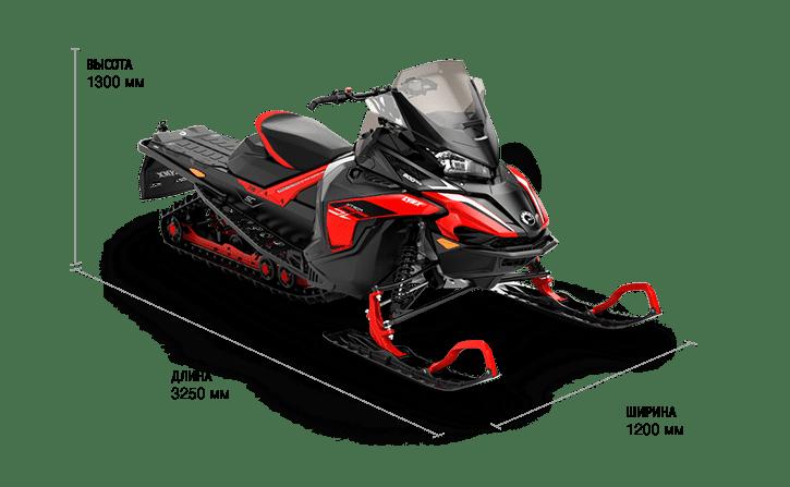 Xtrim SC 900 ACE ES 2021