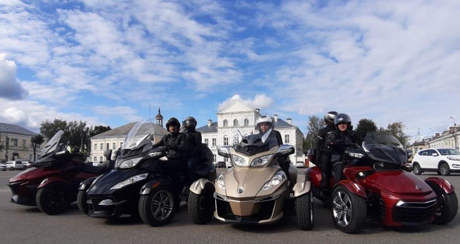 Поездка на трициклах Торжок-Старица  август 2020