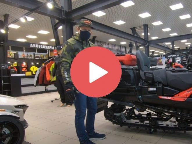 Обзор аксессуаров и дополнительного оборудования на снегоходы BRP