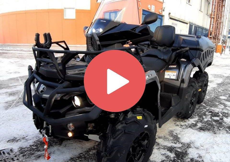 Шестиколесный двухместный BRP CAN-AM OUTLANDER MAX 1000T с аксессуарами