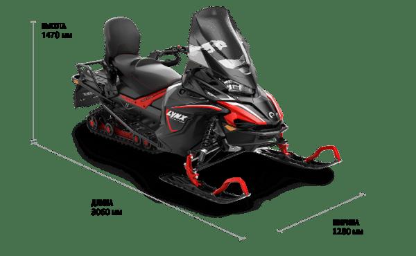 Lynx ADVENTURE LX 600 ACE 2022