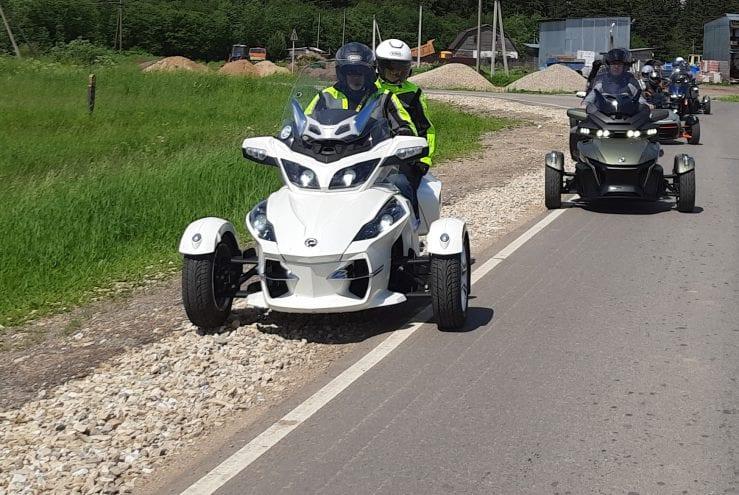 Поездка на трициклах. ROAD SHOW BRP. 13.6.21