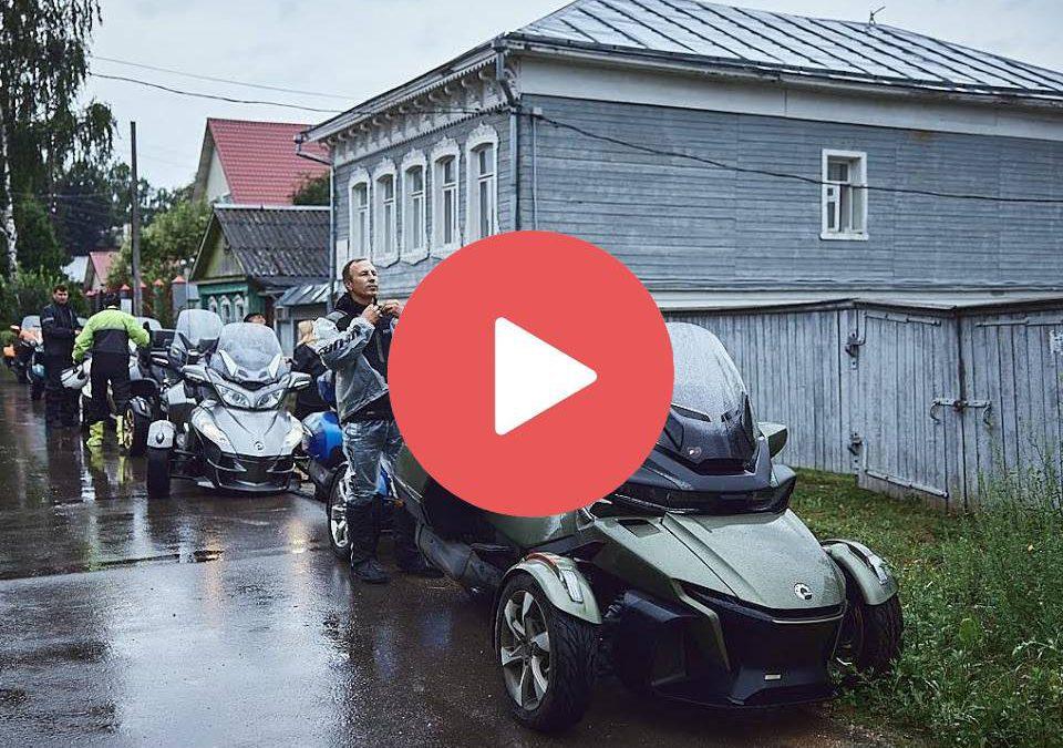 Фильм. SPYDER поездка в г.Боровск 28.7.21