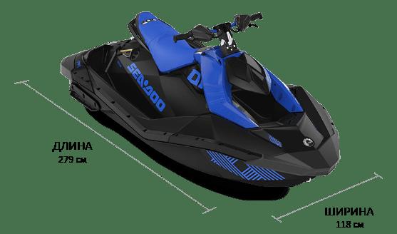 Sea-Doo SPARK 2UP 90 TRIXX IBR 2022