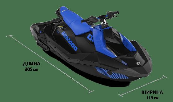 Sea-Doo SPARK 3UP 90 TRIXX IBR 2022