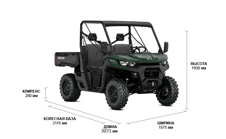 Can-Am TRAXTER BASE T HD7 2022