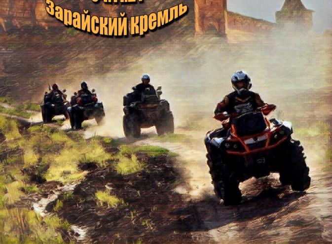 Анонс / 04 ноября 2021/ Ливадийская ГЭС / Зарайский кремль