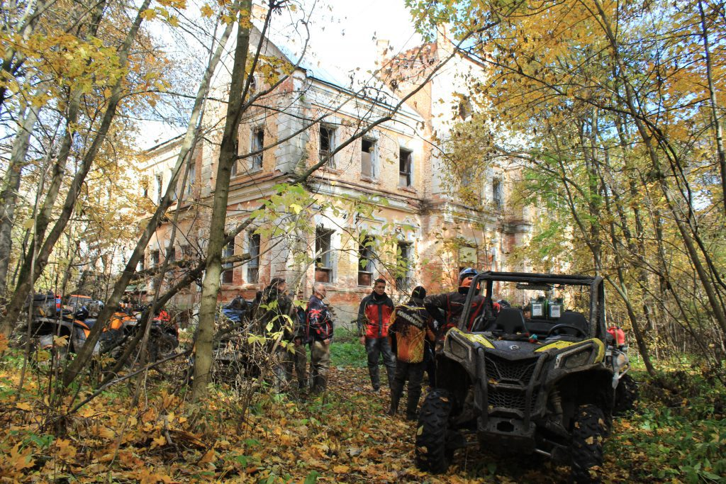 Анонс / 30 октября 2021/ Окрестности Венёва